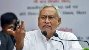 5 Powerful Politicians in India, nitish kumar