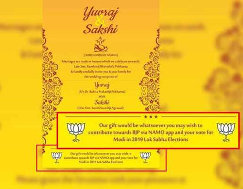 yuvraj pokharna and sakshi agrawal marriage card