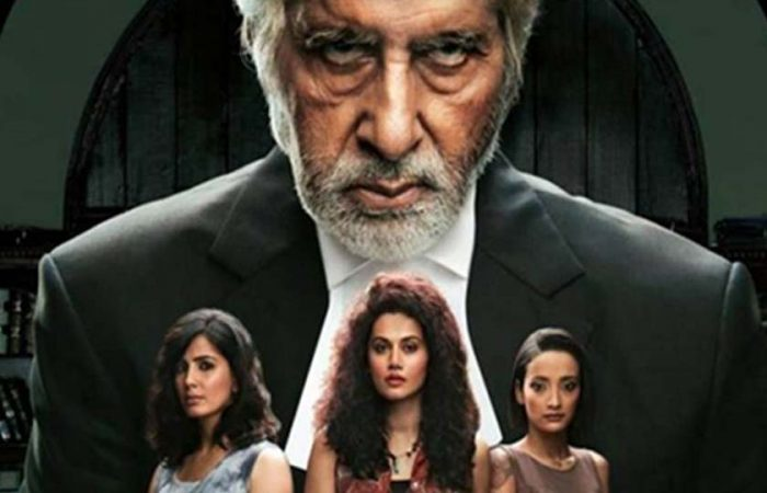 Pink movie, Best Woman Centric Movies in Bollywood